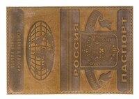 Обложка для паспорта кожаная KP 1002-44